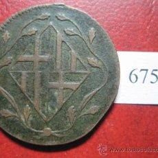 Monedas de España: ESPAÑA , 4 QUARTOS 1813 BARCELONA , OCUPACION NAPOLEONICA , JOSÉ NAPOLEON , CUARTOS. Lote 30568111