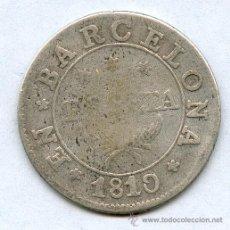 Monedas de España: RARISIMA. 1 PESETA DE PLATA AÑO 1810. MUY, MUY ESCASA. AHORRA EN GASTOS AGRUPANDO TUS COMPRAS. Lote 30678001