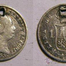 Monedas de España - 1 real Isabel II 1853 Sevilla - 30771410