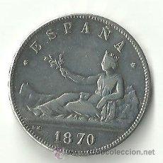 Monedas de España: 5 PTAS. GOBIERNO PROVISIONAL 1870 MADRID SN M 25GR. PLATA 900. Lote 33458201