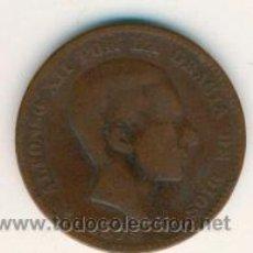 Monedas de España: MONEDA DIEZ CÉNTIMOS ALFONSO XII AÑO 1879.. Lote 33662852