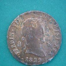 Monedas de España: 8 MARAVEDÍES DE FERNANDO VII. 1929 SEGOVIA. IDEAL COLECCIONISTAS.. Lote 33741205