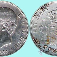 Monedas de España: ALFONSO XII - 5 PESETAS PLATA 1885 * 86 DE MADRID MSM - CONSERVACIÓN MBC+ . Lote 33784153