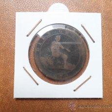 Monedas de España: MONEDA DE COBRE, 10 CENTIMOS, I REPUBLICA, AÑO 1870.. Lote 34036204