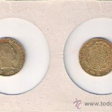 Monedas de España: 037-FERNANDO VII. 80 REALES. MADRID. 1822. SR. ORO. MBC.. Lote 34510627