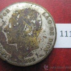 Monedas de España: ESPAÑA , 2 PESETAS 1883 MSM , FALSA DE EPOCA EN COBRE , ALFONSO XII , 12, FALSO. Lote 34593790