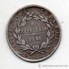 Monedas de España: FERNANDO VII. 10 REALES. AÑO 1821. MADRID SR. PLATA.. Lote 35396154