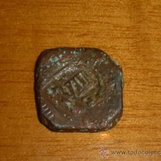Monedas de España: FELIPE IV MONEDA 8 MARAVEDIS - VIII - 1641 - ESPAÑA. Lote 35902911