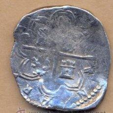 Monedas de España: MONEDA 449 - FELIPE II - 4 REALES - SEGOVIA - 1590- 96 - Iº - MEDIDAS 33 X 31 MM PESO 13.40 GRMS. Lote 36022139