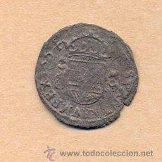 Monedas de España: FELIPE IV 8 MARAVEDIS - COBRE CECA DE CUENCA 1661 - 1664 3 GRS 25 MM TIPO 199 CALICÓ - TRIGO. Lote 36427428