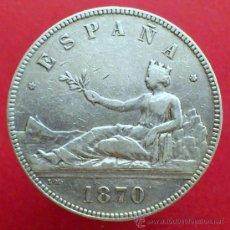 Monedas de España: 5 PESETAS DE PLATA 1870 SN M (AUTÉNTICA) - GOBIERNO PROVISIONAL *18 *70 MBC. Lote 36459493