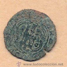 Monedas de España: MONEDA 490 FELIPE III COBRE 4 MARAVEDIS 1598 - 1602 CECA DE SEGOVIA TIPO 155 CALICÓ - TRIGO S. Lote 36463627