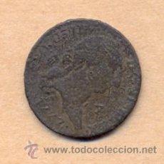 Monedas de España: MONEDA 500 CARLOS III COBRE 4 MARAVEDIS CECA DE SEGOVIA 1777 23 MM 3 GRMS TIPO 170 CALICÓ - . Lote 36502982