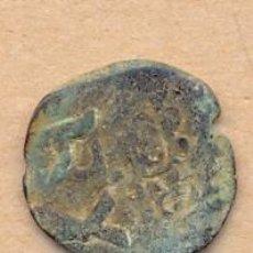 Monedas de España: MONEDA 548 FELIPE IV RESELLO EN COBRE 1636 - 1659 TIPO 267 CALICÓ - TRIGO CERTIFICADO 4 EUROS P. Lote 36641760