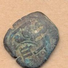 Monedas de España: MONEDA 556 FELIPE IV RESELLO EN COBRE 1636 - 1659 TIPO 267 CALICÓ - TRIGO CERTIFICADO 4 EUROS P. Lote 36662555