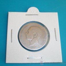 Monedas de España: MONEDA DE PLATA 2 PESETAS ESPAÑA 1879, ALFONSO XII. Lote 36721158