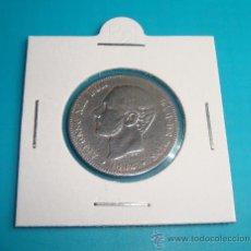 Monedas de España: MONEDA 2 PESETAS ESPAÑA 1882 ALFONSO XII, PLATA. Lote 36721254