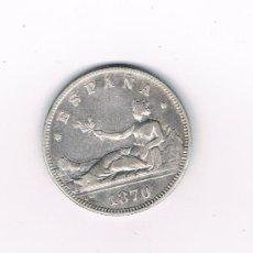 Monedas de España: 2 PESETAS PLATA GOBIERNO PROVISIONAL 1870 *18 *74 LA MONEDA DE LAS IMAGENES. Lote 36849823