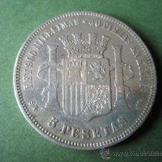 Monedas de España: MONEDA DE ESPAÑA-5 PESETAS-1870*70-PLATA-SN.M-33 MM.D-.. Lote 36948781