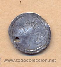 Monedas de España: MONEDA 774 FERNANDO E ISABEL PLATA 1/2 REAL SIN FECHA SIN MARCA DE CECA ACUÑADA ANTES DE LA PR - Foto 3 - 37826416