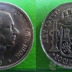 Monedas de España: ALFONSO XII, 50 CENTAVOS DE PESO, 1880, FILIPINAS, EBC- AG. MUY ESCASA. Lote 37827565