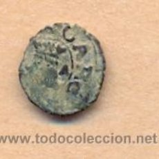 Monedas de España: MONEDA 796 CARLOS II COBRE CECA DE ZARAGOZA - ENSAYADOR A DINERO 1670 - 1680 TIPO 160 CATÁLOGO. Lote 37859022