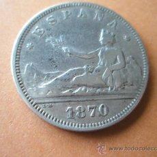 Monedas de España: MONEDA DE ESPAÑA-2 PESETAS-1870*75?-.. Lote 37960802