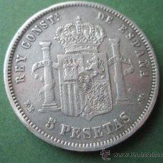 Monedas de España: -MONEDA DE ESPAÑA-5 PESETAS-ALFONSO XII-1878*18*78-E.M.M.- Y DESCRIPCION.. Lote 37972401