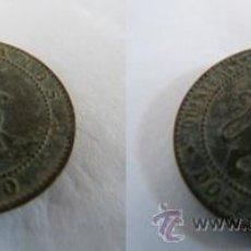 Monedas de España: 2 CENTIMOS DE 1870 GOBIERNO PROVISIONAL I REPUBLICA ESPAÑOLA. Lote 38558046