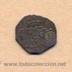 Monedas de España: MONEDA 863 FELIPE II COBRE BLANCA G - CECA DE GRANADA ENCIMA PUNTO C, ARMIÑO Y ESTRELLA TIPO . Lote 39389822