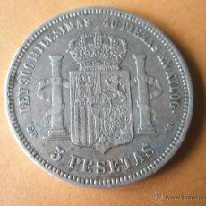 Monedas de España: -MONEDA DE ESPAÑA-5 PESETAS-AMADEO I-1871*71-PLATA-SN.M-38 MM.D--.. Lote 39447176
