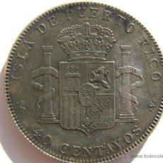 Monedas de España: ALFONSO XIII. PUERTO RICO.RARO 40 CENTAVOS DE PESO. EBC. Lote 39773743