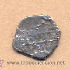Monedas de España: MONEDA 892 FELIPE IV - TOLEDO - 1654 PLATA - 1 REAL CECA DE TOLEDO. Lote 39892516