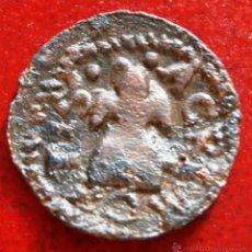 Monedas de España: AGRAMUNT 1643 DINER GUERRA DELS SEGADORS VER FOTOS . Lote 40160766