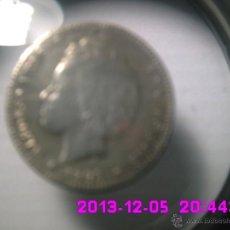 Monedas de España: UNA PESETA DE ALFONSO XIII 1893. PLATA. ESPAÑA. ESCASA. NORMAL CONSERVACION. Lote 40378457