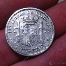 Monedas de España: MONEDA DE 2 PESETAS 1870 ESTRELLAS 18-73 DEM GOBIERNO PROVISIONAL PLATA. Lote 40719797