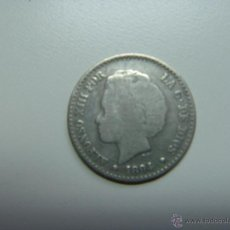 Monedas de España: RARA MONEDA PLATA 1894 CON CURIOSO ERROR. Lote 41320148