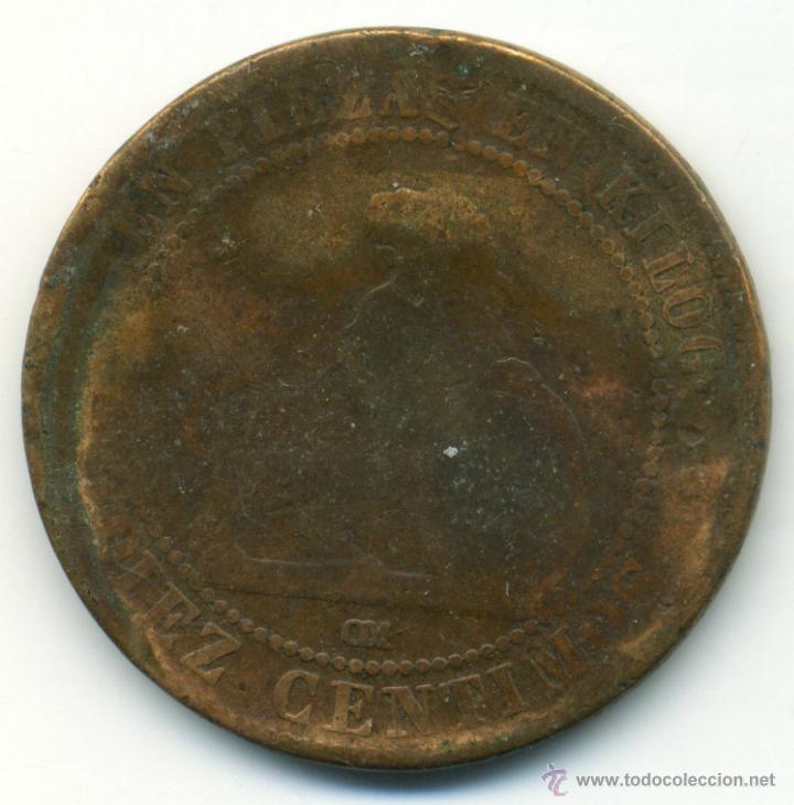 10 CÉNTIMOS 1870. GOBIERNO PROVISIONAL. COBRE (Numismática - España Modernas y Contemporáneas - De Isabel II (1.834) a Alfonso XIII (1.931))