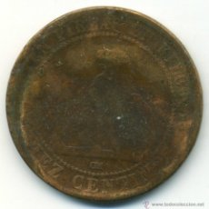 Monedas de España: 10 CÉNTIMOS 1870. GOBIERNO PROVISIONAL. COBRE. Lote 42425697