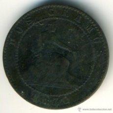 Monedas de España: 2 CÉNTIMOS GOBIERNO PROVISIONAL. 1870, COBRE. Lote 42495730