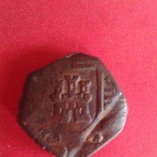 Monedas de España: FELIPE IV. 8 MARAVEDÍS. S/F.. Lote 43295977