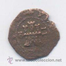 Monedas de España: FELIPE IV- 4 MARAVEDIS- 1623- BURGOS. Lote 43685231