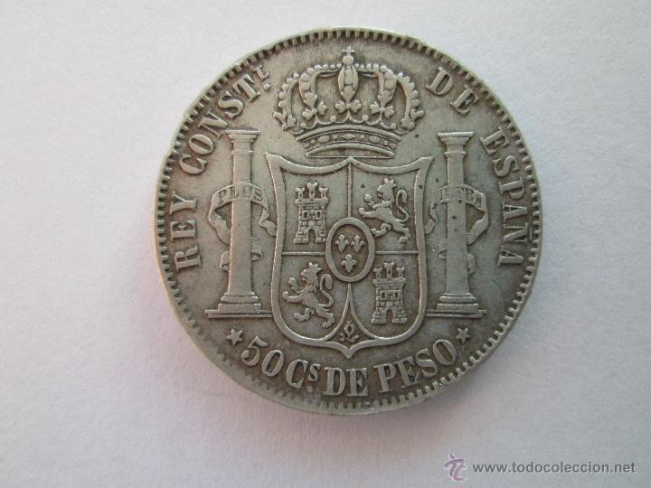 Monedas de España: ALFONSO XII * 50 CENTAVOS DE PESO * 1885 * FILIPINAS * PLATA - Foto 2 - 43966934