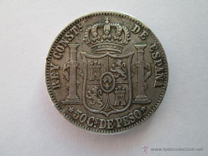 Monedas de España: ALFONSO XII * 50 CENTAVOS DE PESO * 1885 * FILIPINAS * PLATA - Foto 2 - 43966954