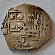 Monedas de España: FELIPE II SEGOVIA 2 REALES 1595 ENSAYADOR I *** RARISIMA *** LEER DESCRIPCION ***. Lote 43984559