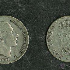 Monedas de España: ESPAÑA 1881- ALFONSO XII SIN VALOR FACIAL- MANILA-FILIPINAS MONEDA DE PLATA (E29) VARIANTE?- ERROR? . Lote 44426906