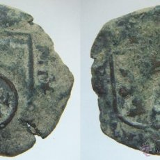 Monedas de España: FELIPE IV 8 MARAVEDIS RESELLADOS. Lote 44528565