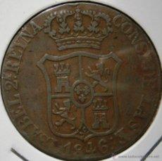Monedas de España: ISABEL II 6 CUARTOS 6 CUAR 1846 PRINCIPADO DE CATALUÑA VER FOTOS. Lote 45143306