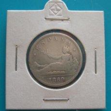 Monedas de España: MONEDA 2 PESETAS ESPAÑA 1869, SN M GOBIERNO PROVISIONAL, PLATA. Lote 45228510