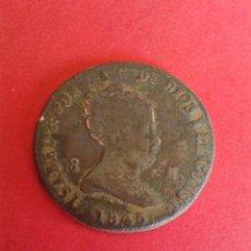 Monedas de España: ISABEL II. 8 MARAVEDÍS DE 1845. JUBIA.. Lote 45525866